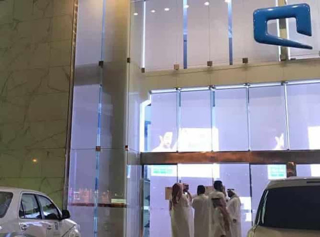 MOBILY TELECOM OFFICE SUSPENSION IN RIYADH