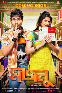 Majnu (2013) Bengali Movie 720p HDRip 500MB Download