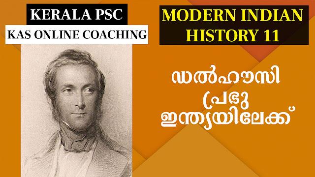 Lord Dalhousie Kas Online Class