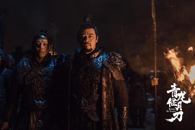 กวนอู ขุนพลพยัคฆ์หาญ (Knights Of Valour, 青龙偃月刀 2021)