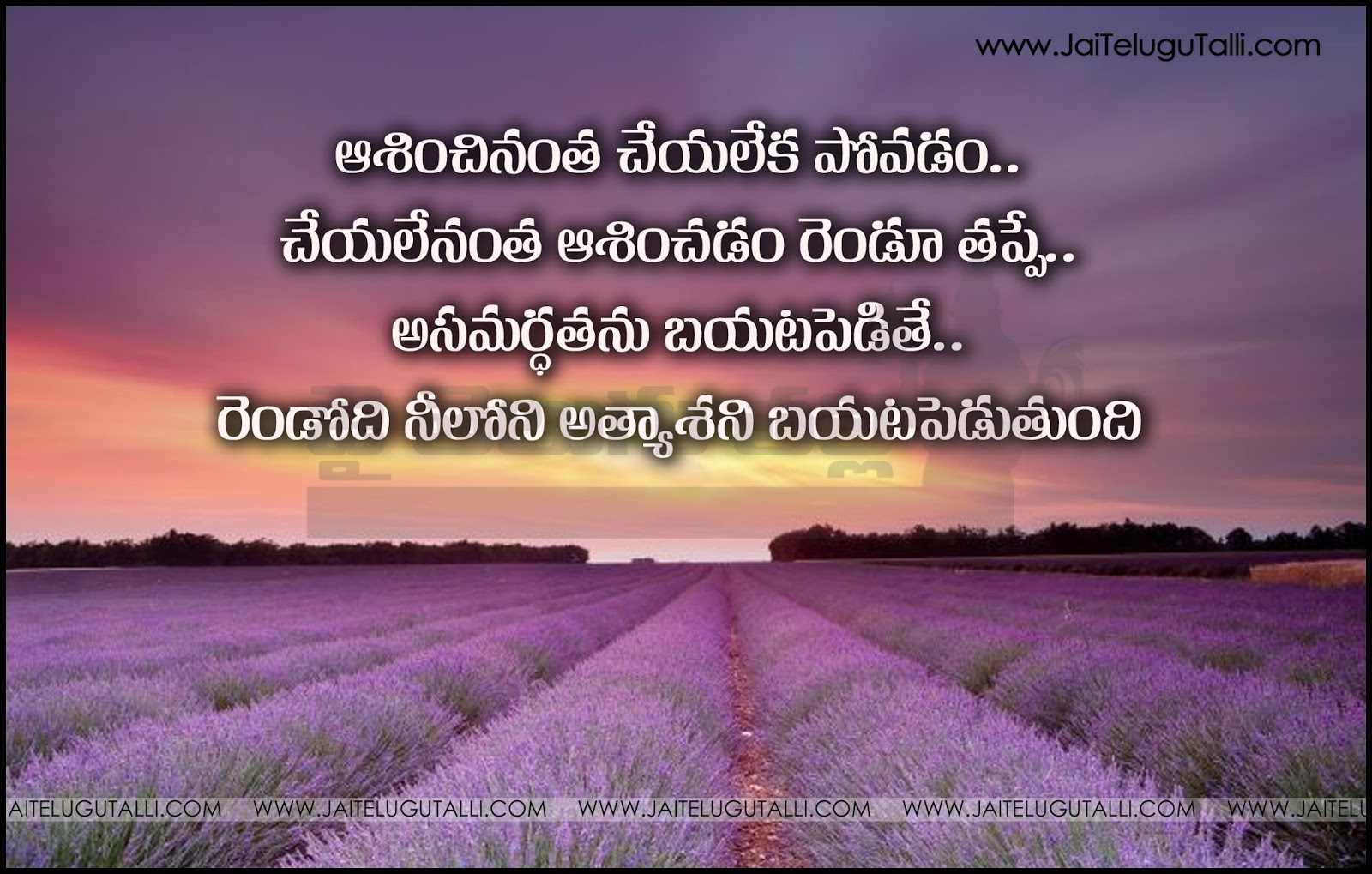 Happy Life Quotes And Sayings Glamorous Telugu Happy Life Quotes Images Motivational Thoughts And Sayings