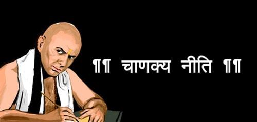 chanakya life story