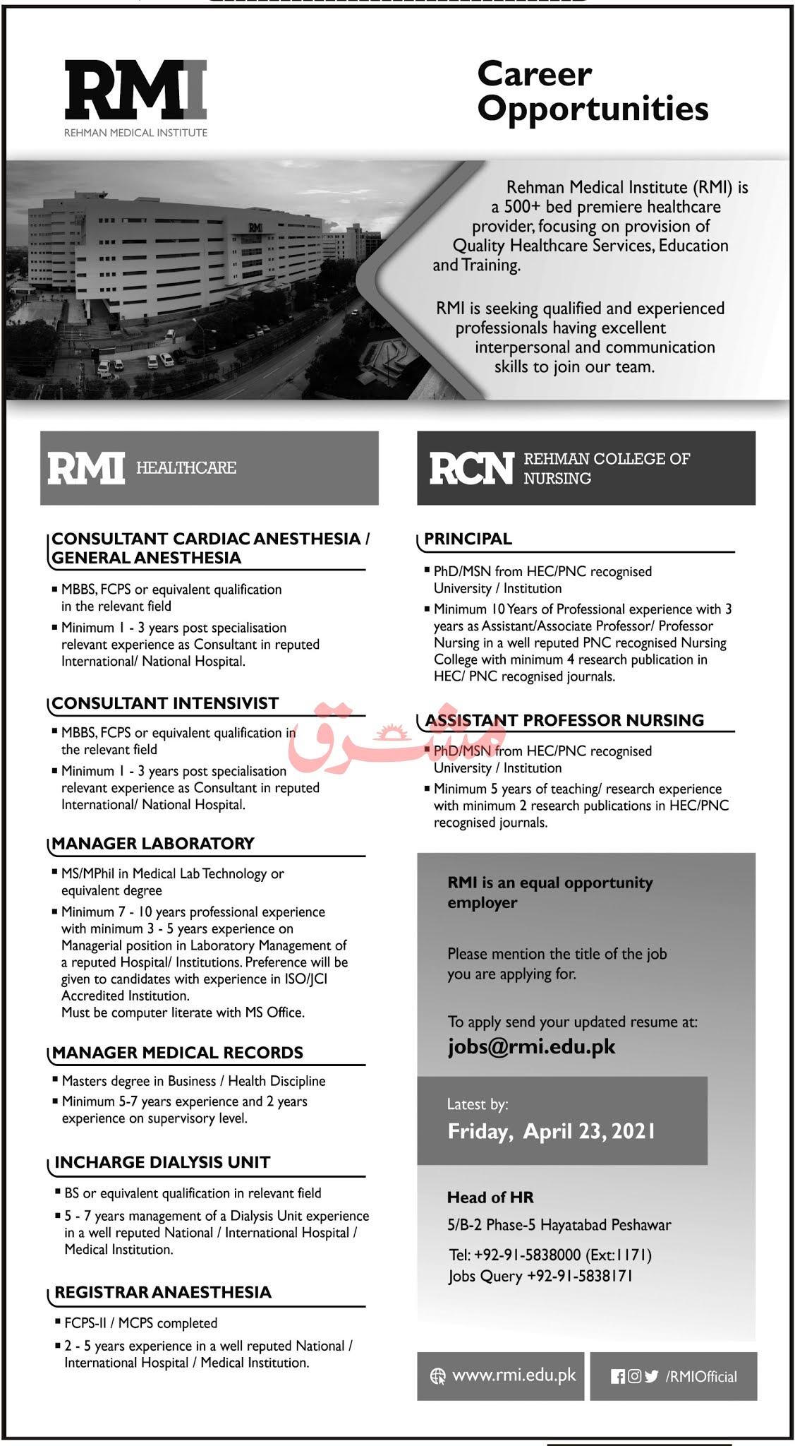 Rehman Medical Institute (RMI) Peshawar Jobs 2021 in Pakistan