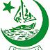 University of Karachi Admissions Merit List 2020