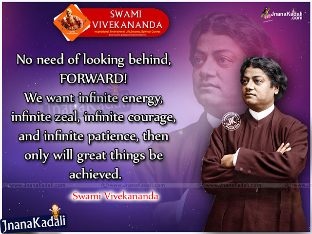 Swami Vivekananda Quotes in hindi, Best of Swami Vivekananda Inspirational Quotes images, Nice Top Swami Vivekananda Quotes wallpapers, Short Essay on Swami Vivekananda pdf, Swami Vivekananda positive Thinking Quotes in Hindi desktop back grounds,Swami Vivekananda Great Quotes and sayings in Hindi and english, Swami Vivekananda Quotes in English and hindi, top motivational telugu quotes, Daily inspiring thoughts and quotes from swami vivekananda, Swami Vivekananda Wallpapers