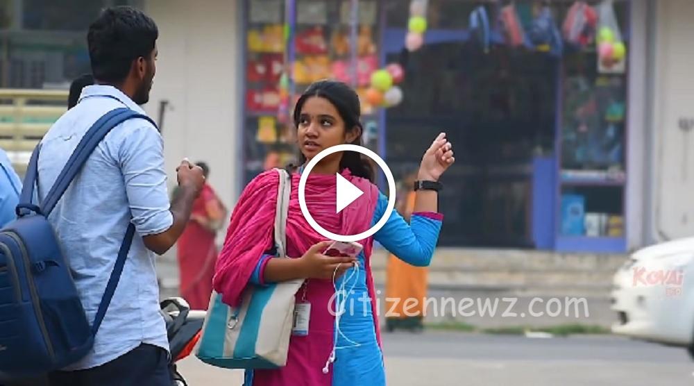 காலேஜ் பொண்ணுங்கள AUNTYனு  கூப்பிட எவ்ளோ கோவம் வருது பாருங்க !!