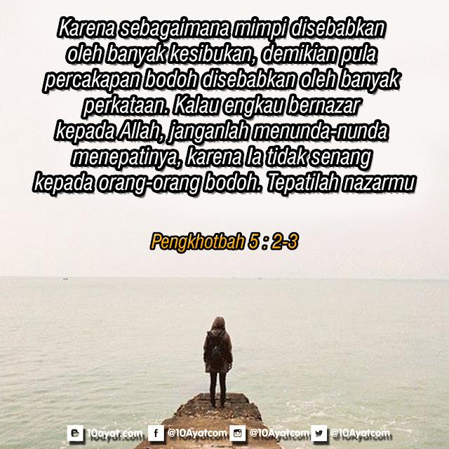 Pengkhotbah 5 : 2-3