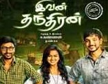 Ivan Thanthiran 2017 Tamil Movie Watch Online