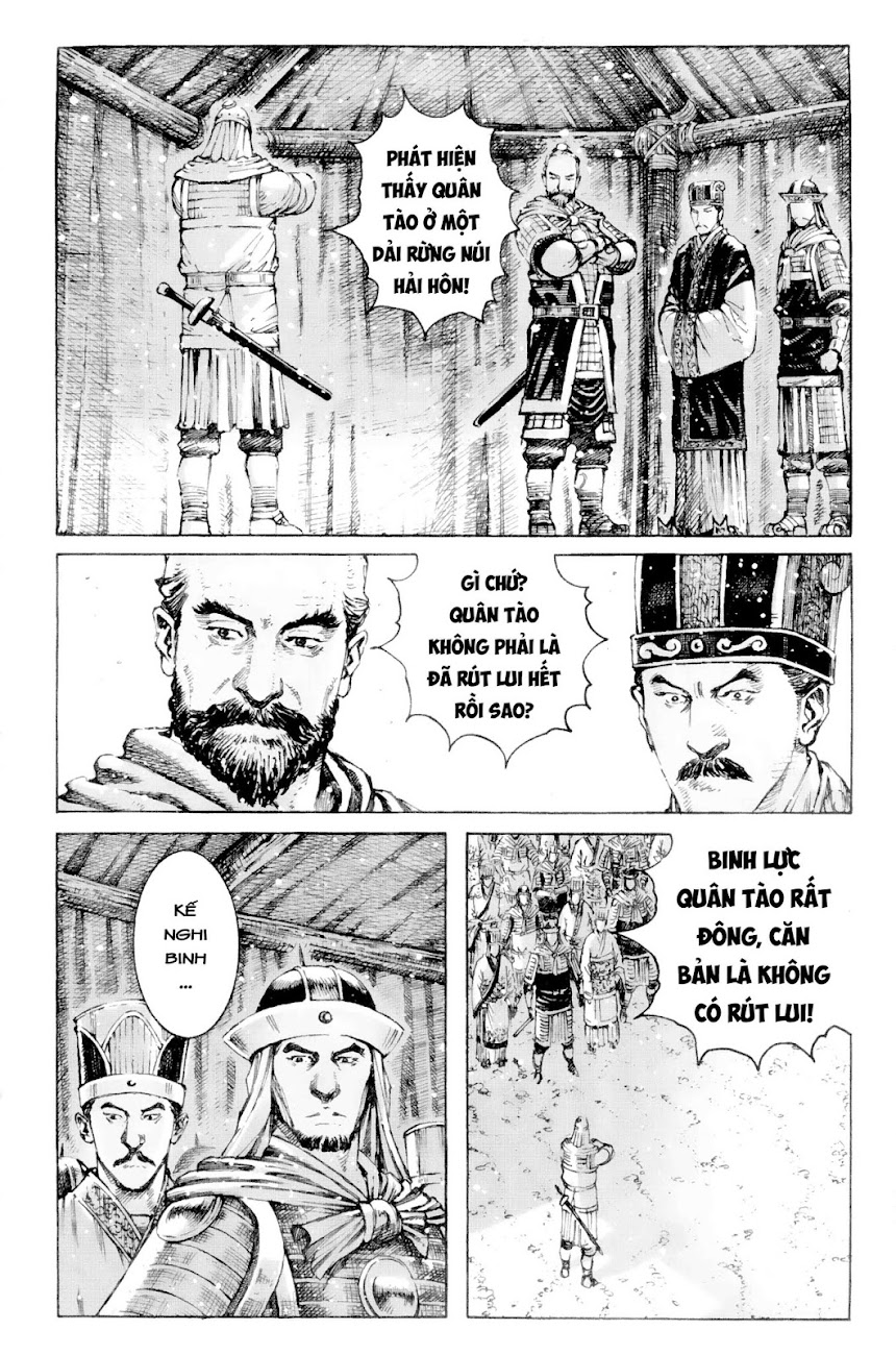 Hỏa phụng liêu nguyên Chương 405: Tử Nghĩa Văn Viễn [Remake] trang 4