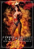 Download Film Wonder Lady vs American Monsters (2012) Full Movie