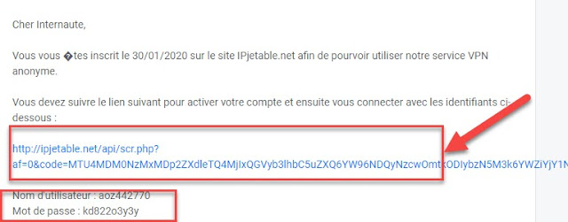 طريقة الحصول على VPN وفتح البورتتات دون الدخول للراوتر