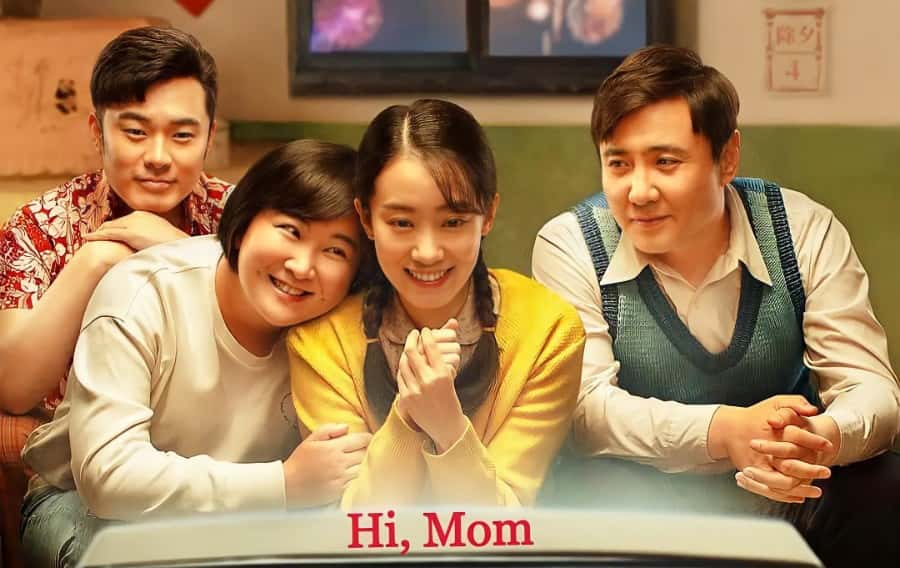 Hi Mom (2021) full movie download, hi mom chinese movie