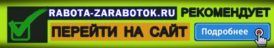 https://prtglp.ru/affiliate/11181502