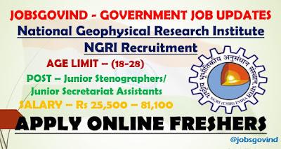 NGRI Recruitment 2021