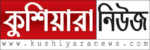 KushiyaraNews