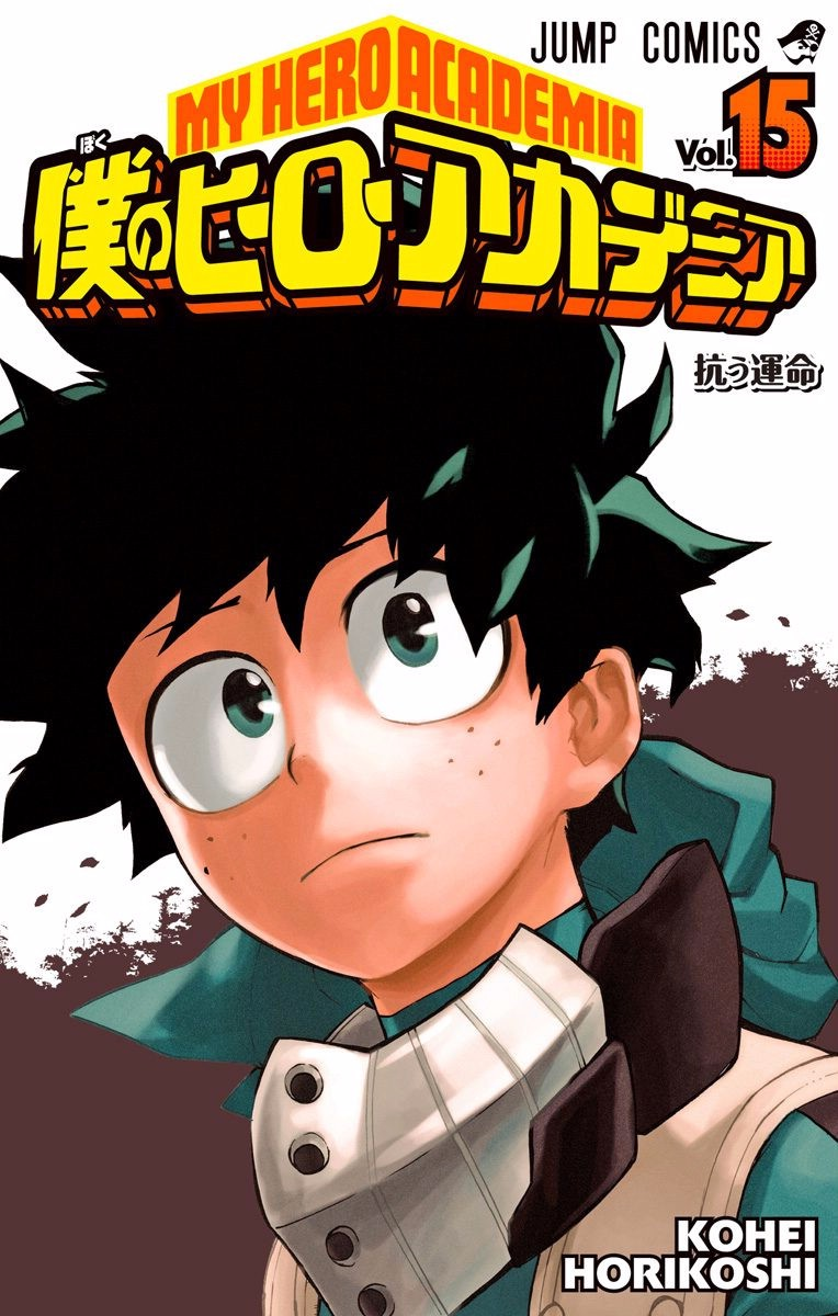 Komik Naruto Full Color Episode 690.pdf