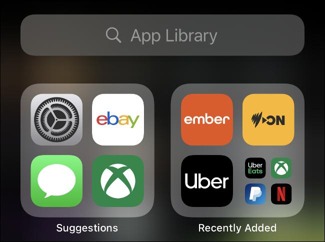 مكتبة تطبيقات iOS 14 وشريط البحث.