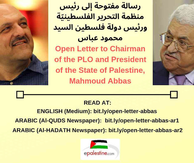 http://bit.ly/open-letter-abbas