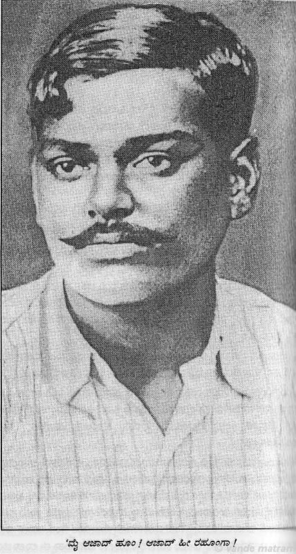 Chandra Shekhar Azad Quotes. Revolution, Images, Slogans & Biography. Chandra Shekhar Azad Hindi Quotes & English Quotes