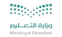تعلن وزارة التعليم عن موعد التسجيل للمرحلة الابتدائية ورياض الأطفال