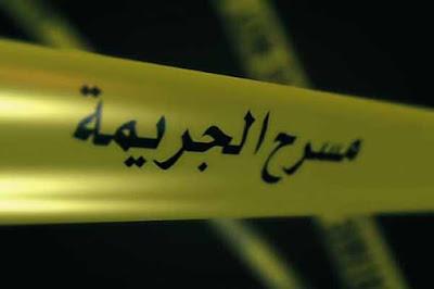 جريمة بشعة ضحيتها تلميذ بمدينة الدار البيضاء