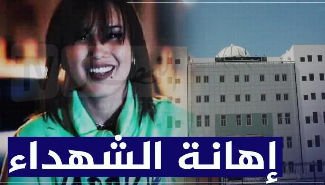 محكمة وهران سهام الجابونية أهانت رموز الثورة والشهداء