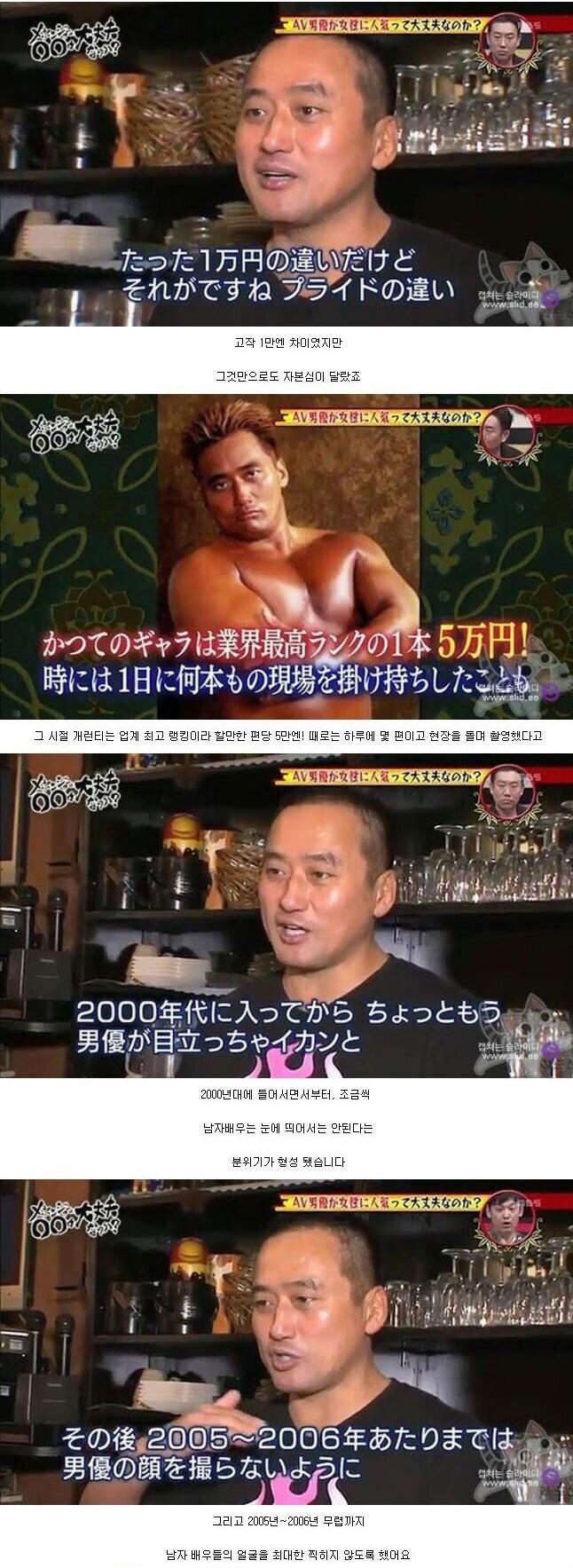 여성향 로맨틱 AV에 열광하는 일본여성들 - 꾸르