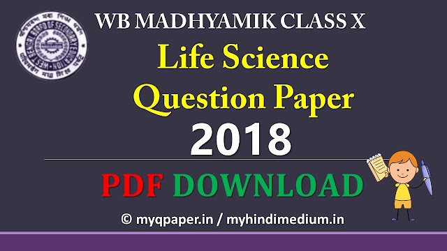 Madhyamik Life Science Question Paper 2018