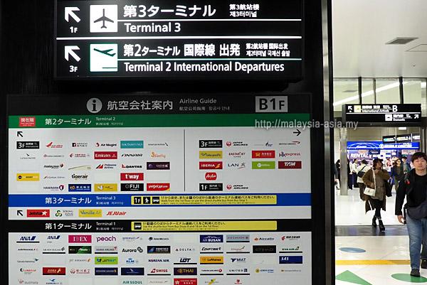 Terminal 2 Narita Airport