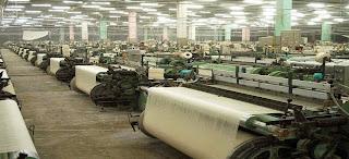 مصنع النسيج