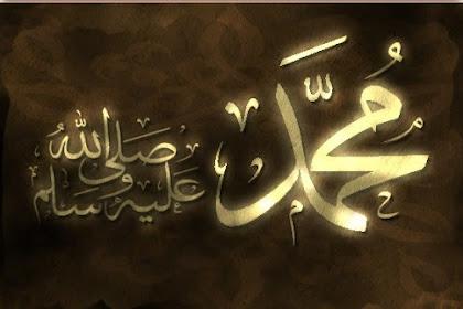 Pesan Terakhir Nabi Muhammad SAW