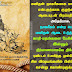 Voice of Valluvar