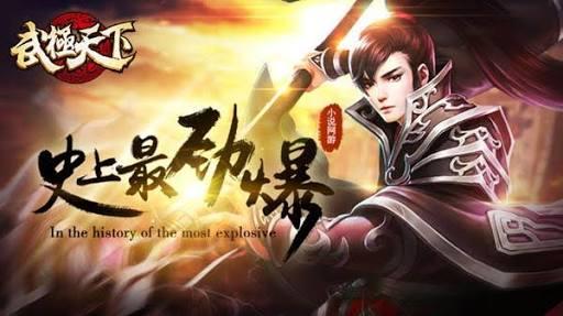 Martial world epub download
