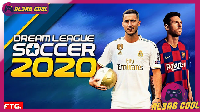 تحميل لعبة Dream League Soccer 2020 من ميديا فاير