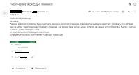 Получение денег в МММ Сергея Мавроди в 2021 году