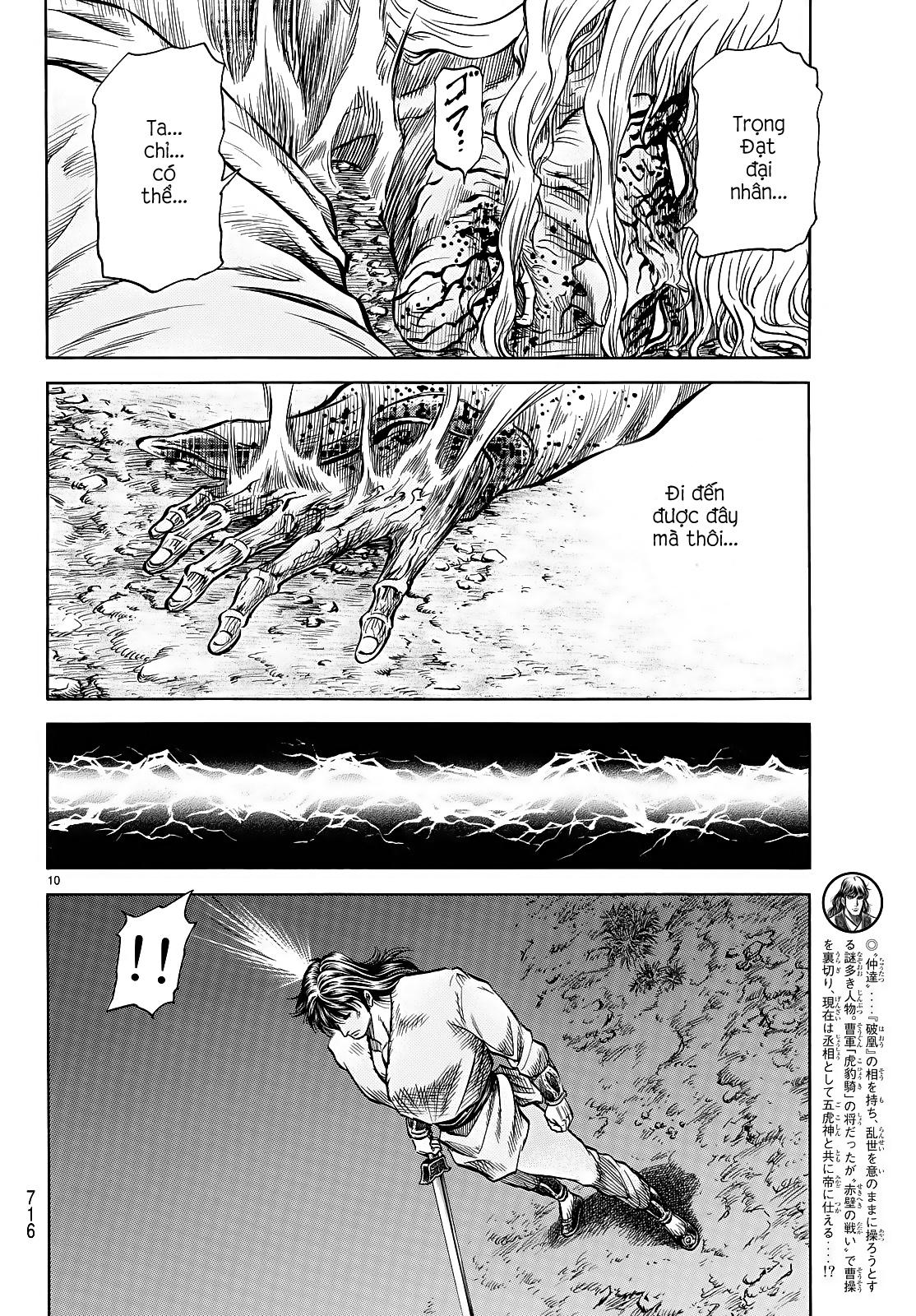 Chú Bé Rồng - Ryuuroden chap 262 - Trang 10
