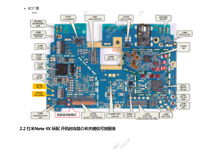 Download Skematik Diagram Xiomi Redmi Note 4x - Note 4