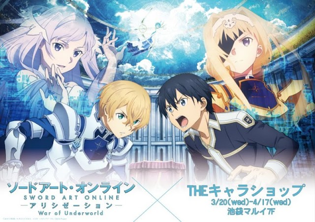 Sword Art Online: Alicization War of the Underworld Spoilers: LiSA Sing the Ending Theme