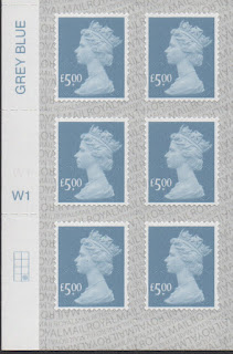 £5 definitive stamp 2019 Walsall printing cylinder block