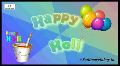 Happy Holi Images | happy holi message, happy holi images hd