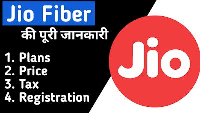 Jio Fiber Price Plans