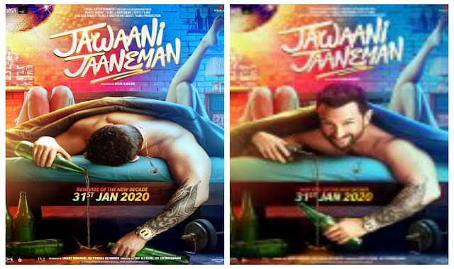 JAWAANI-JAANEMAN-Review-Starring-Trailer