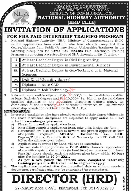 National-Highway-Authority-(NHA)-jobs-2021-Apply-online