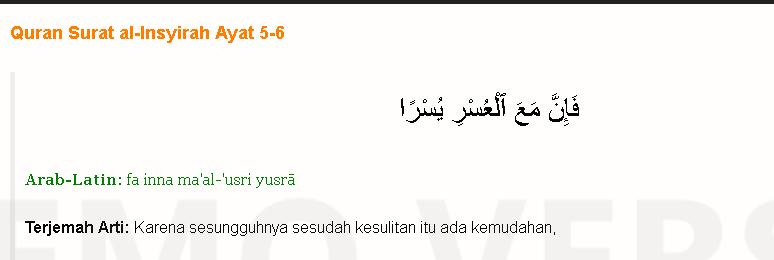 quran surat al insyiroh ayat 5