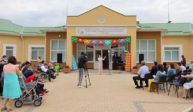 Центр реабилитации Дубоссары