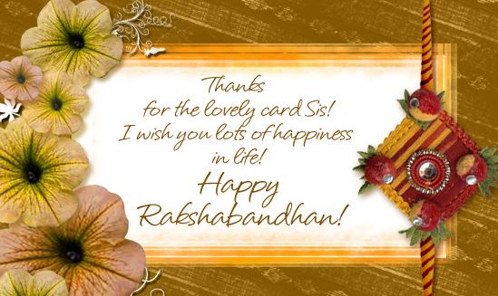 Happy Raksha Bandha 2017 Pictures for Brother