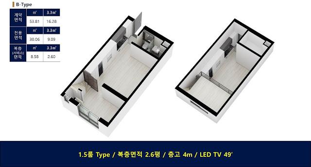 이천 하이앤드 유니트B