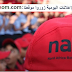 NABC Coca Cola recrute Responsable Gestion de Stock Central et Responsable Transport