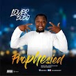 Music: Lover Bobo – Prophesied