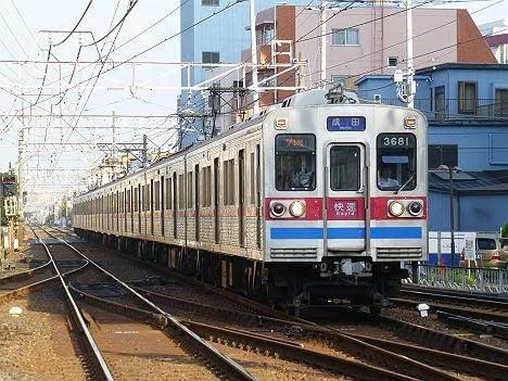 京成電鉄 快速 成田行き7 3600形